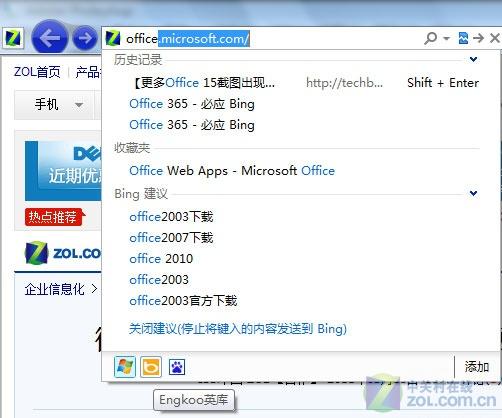 根正苗红 选择微软IE9浏览器十大理由