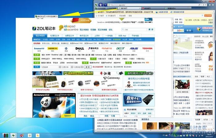界面焕然一新 IE9浏览器深度体验报告