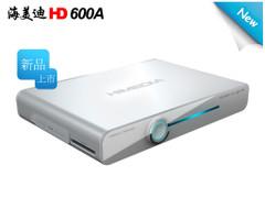 RTD1185机型最小机型 海美迪HD600A评测