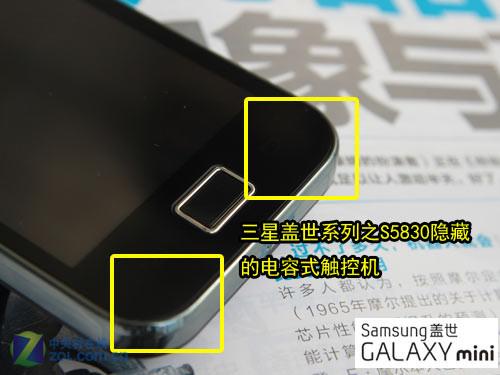 三星s5830手机主板电路图