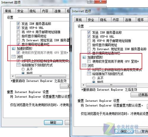 发挥最优性能 IE9与Windows7最佳拍档