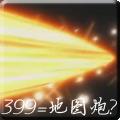小苦谈硬件:H61 399元深深滴出卖了你