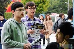 从陌生到专业 2011NV校园行走进福州大学