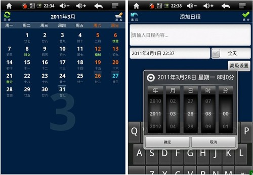 智能MP4再升级,原道N5 PRO2玩家桌面体验