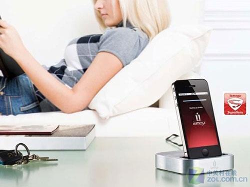 充电+存储 艾美加推iPhone备份底座