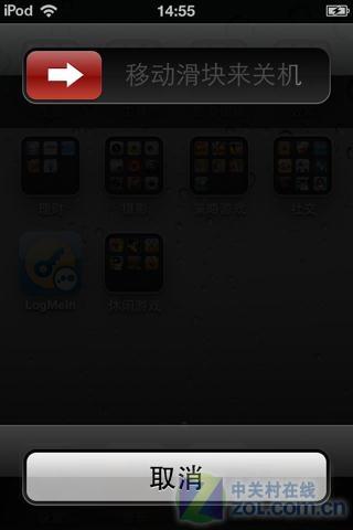 用redsn0w 0.9.6rc14完美越狱iOS4.3.2
