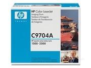 HP C9704A办公耗材专营 签约VIP经销商全国货到付款,带票含税,免运费,送豪礼!
