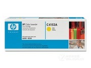 HP C4152A办公耗材专营 签约VIP经销商全国货到付款,带票含税,免运费,送豪礼!