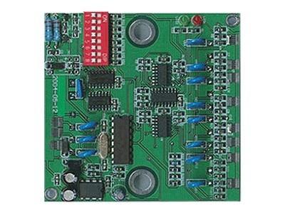 艾礼安 AL-7480-8A 八防区扩展模块