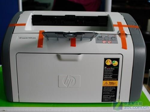 惠普1020plus经典激打特价促销1230元