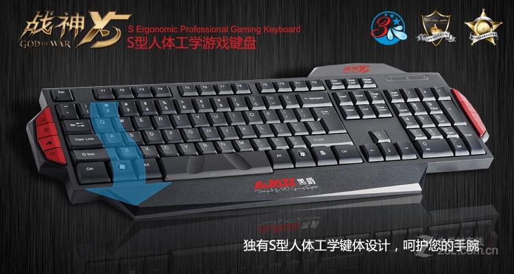 【图】黑爵战神x5游戏键盘评测图图片欣赏-zol中关村