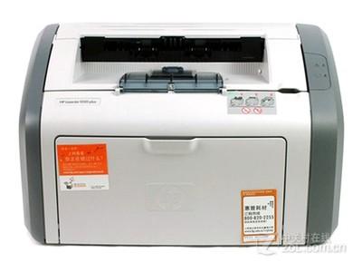 黑白激光打印机 HP 1020plus广东1699元