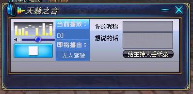 神魔大陆仲夏节四季合唱团愿望系列任务