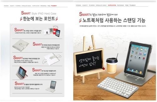 kente-a9多功能支架之韩流_科特平板电脑_厂商动态