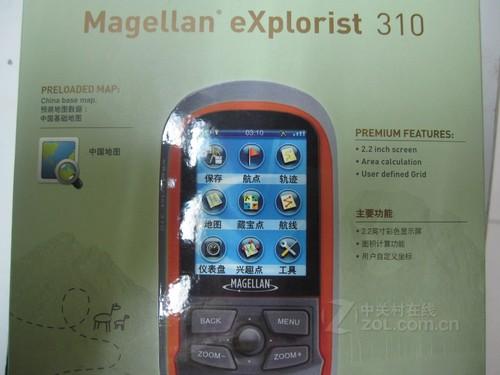 记录GPS轨迹 麦哲伦探险家310不足千元