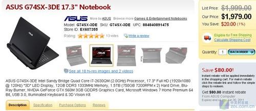 华硕G74游戏本国外开售 配GTX560M独显