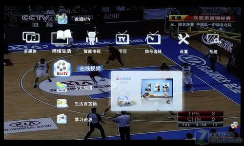 抛开机顶盒看数字节目 详测康佳3d电视 原创