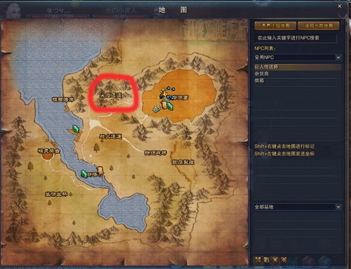 神魔大陆试炼偷师者任务做法详解分析