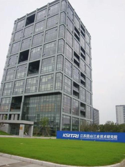苏州初志信息科技有限公司正式挂牌成立-中关村在线