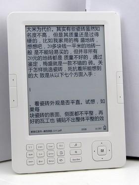 EINK反攻 台电K6电子书降价至699元
