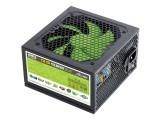超频三Q5低碳版2.0