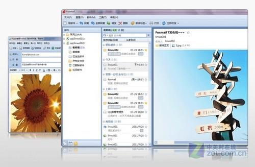 foxmail 7 模板_图片素材库