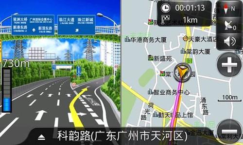 (传统导航四维图新地图界面)对照3d实景导航更直观