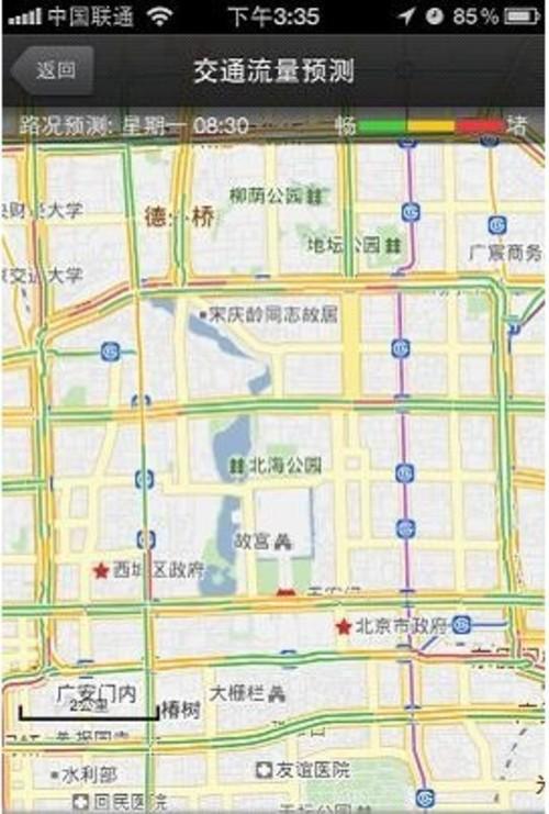 百度地图在线-百度地图在线使用导航|地图导航我的|图