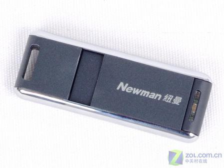 纽曼 指纹加密盘正面