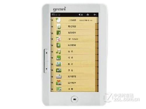便携润眼屏电子书 歌美GM5000售383元