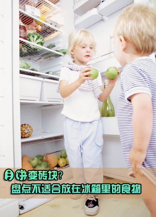 月饼变砖块? 盘点不该放冰箱里的食物