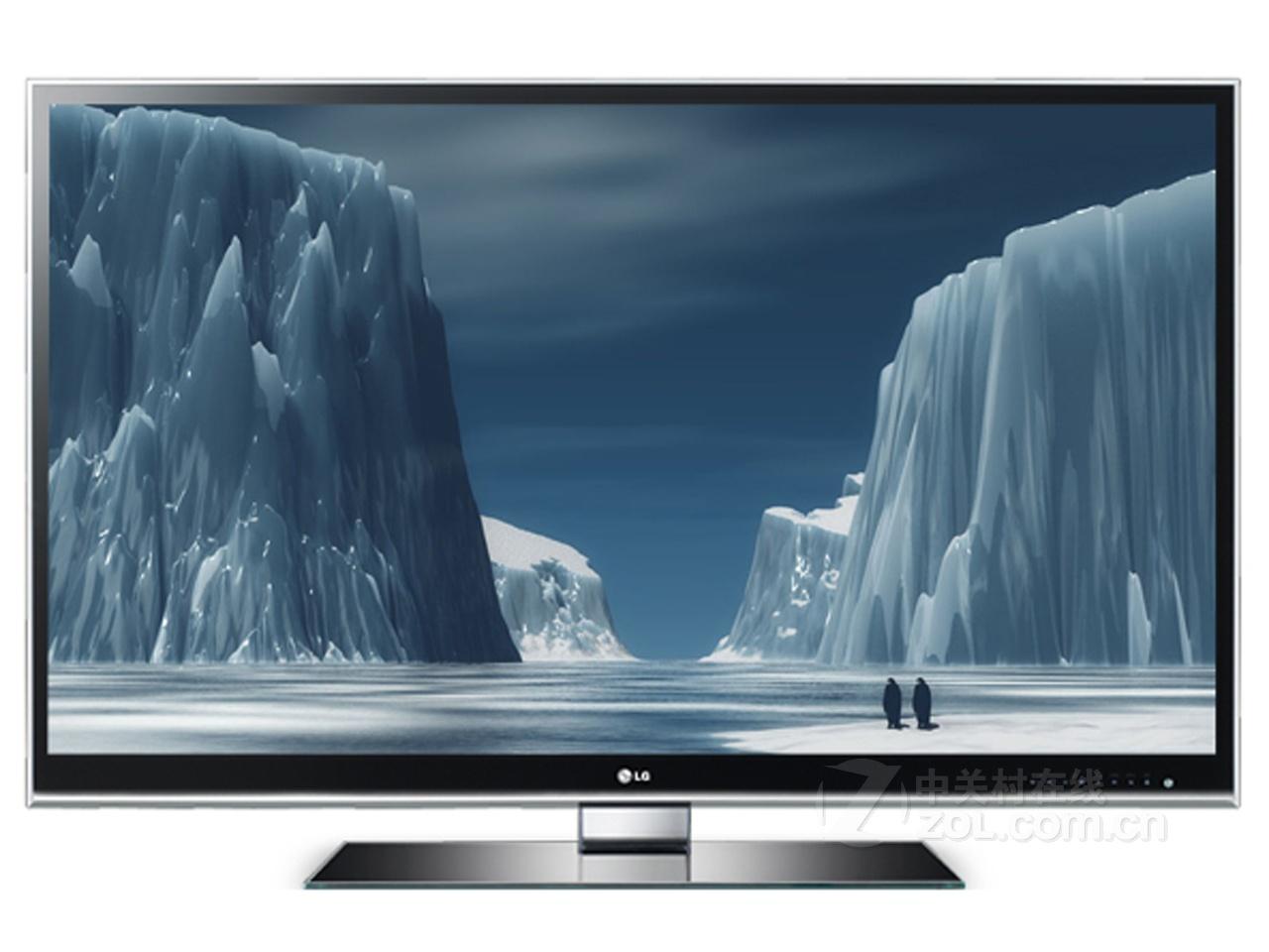 创维 电视 电视机 显示器 1280_960