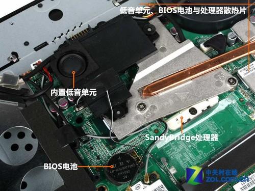 d1笔记本电脑拆解图评测