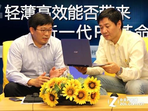 何谦永:宏碁Ultrabook本用大容量硬盘