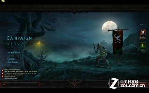 暗黑破坏神3 beta版全国首发最全评测