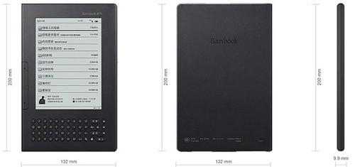盛大新品Bambook全键盘版上市 仅售499元
