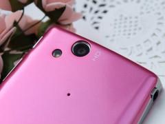 索爱 LT18i 粉色 摄像头图