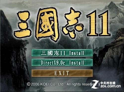 ...三国   志11》的消息,次年3月就正式发售了三国志系列的第十...