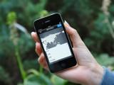 苹果iPhone 4S 16GB实拍图
