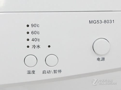 性价比出色 美的mg53-8031洗衣机速测