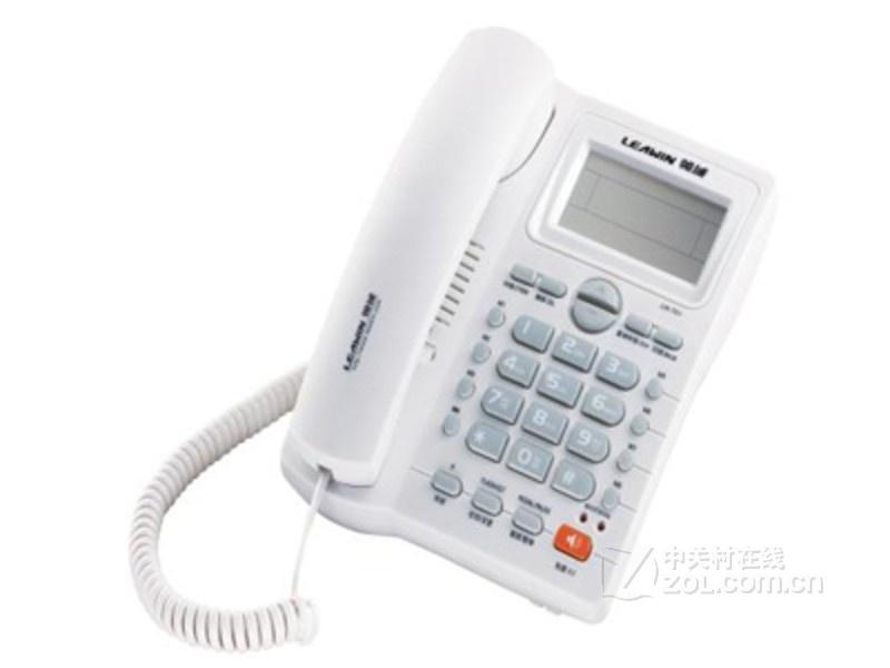 领域lw-t01 电话机产品外观与图解-zdnet it采购产品库