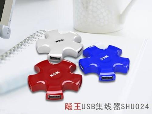 新颖造型  飚王USB集线器彩星上市25元