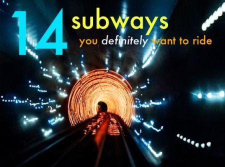 距地面100米? 看五花八门的地铁站设计