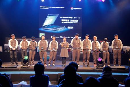 戴尔Alienware顶级游戏玩家职业联赛火热开战