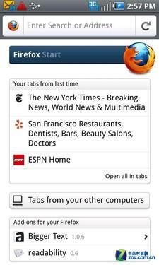 每日佳软:支持HTML5/CSS技术火狐浏览器8