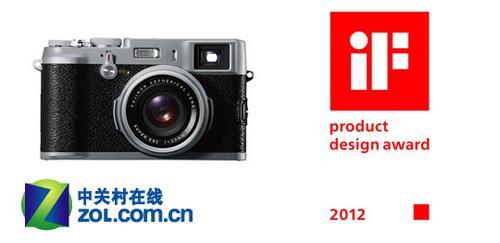 富士x100相机荣获2012 if产品设计大奖