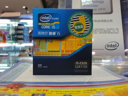 超频数码新霸主 酷睿i5-2320仅1190元