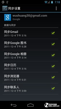 首款Android4.0+720p屏 GALAXY Nexus评测