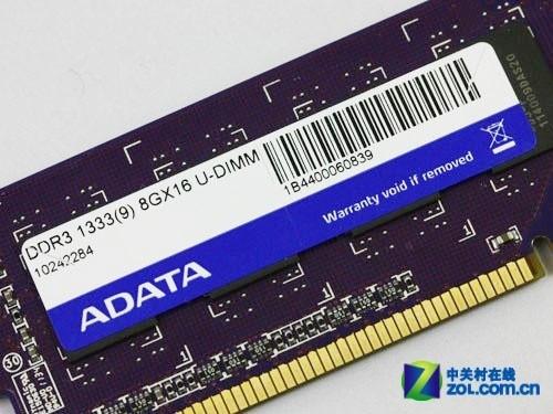 单条8GB组建4通道 32GB内存挑战极限