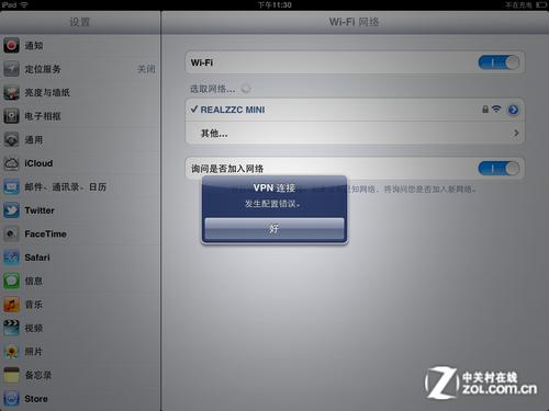 马不停蹄 iPad 2/4s完美越狱 Win版放出